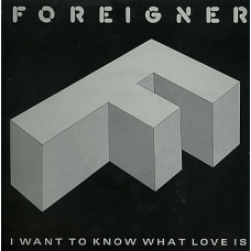 IDA SAND - I Wanna Know What Love Is ( FOREIGNER Cover ) (backing track)